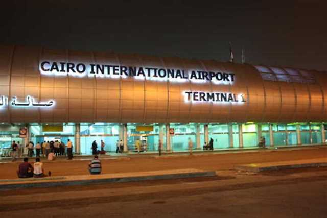 Liberians Arriving At Cairo Airport Quarantine For 'Lassa Fever' Based On WHO Alert -