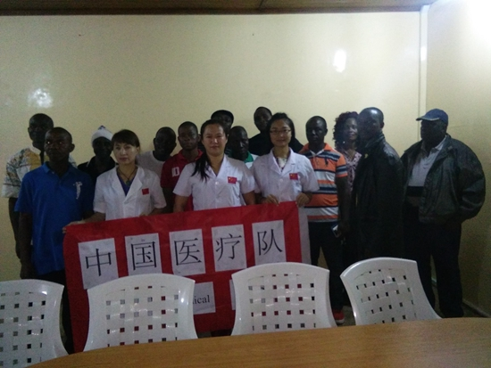Members of the Chinese medical team with Liberian friends