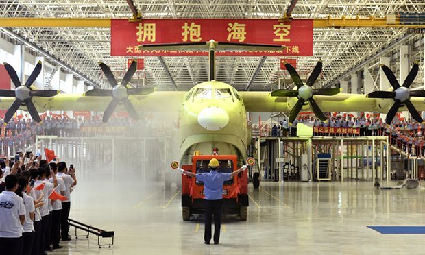 State-owned company produces the AG600, about the size of a Boeing 737, which can be used fighting forest fires and performing marine rescues